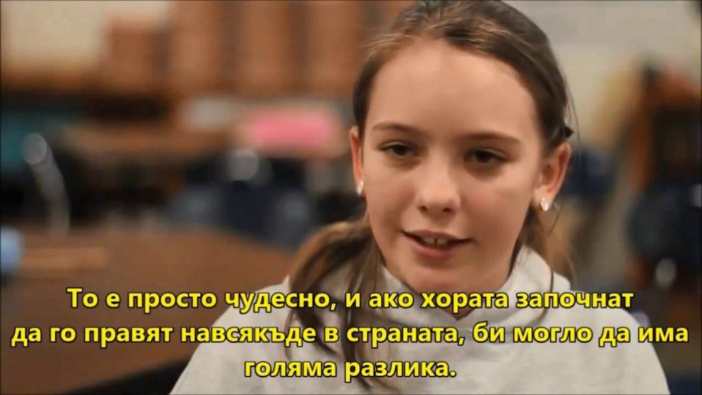 ТЕС в училище