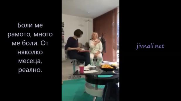 Видео репортаж