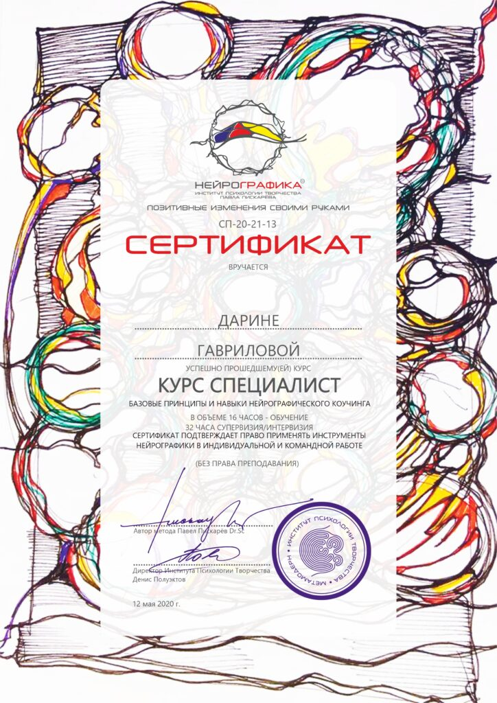 ДАРИНА-ГАВРИЛОВА-СПЕЦИАЛИСТ-21q jivnali.net